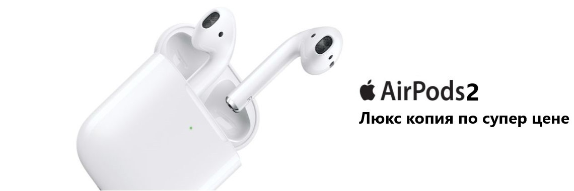 copy-airpods2-apple