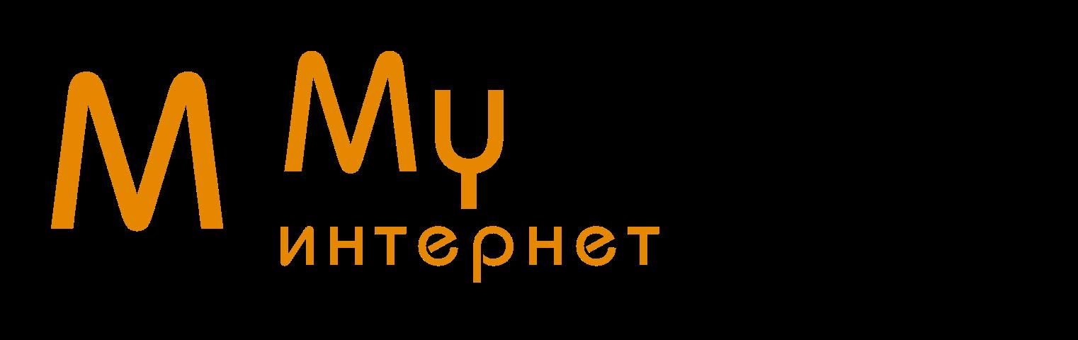 Интернет-магазин оригинальных и качественных копий смартфонов - Mymobile.com.ua