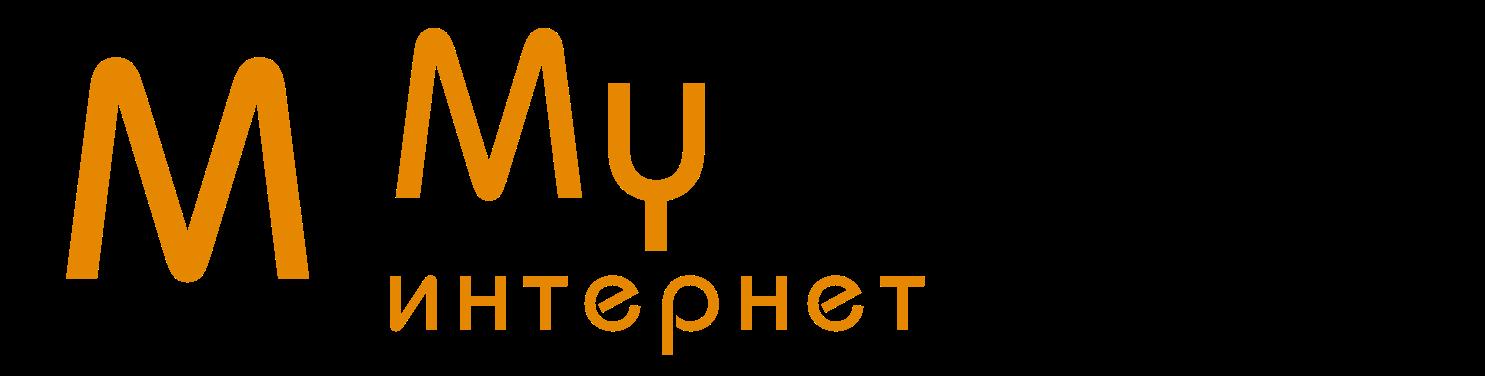 Интернет-магазин качественных копий смартфонов и гаджетов - Mymobile.com.ua